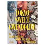 #TOKYO SWEET GWENDOLINE 空山基☆ロッキン・ジェリービーン☆寺田克也<普及版>