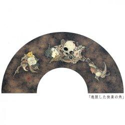 画像2: #ring 01 指輪(受注生産)