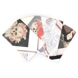 画像5: Paper Salvage Operation(山本タカト02)
